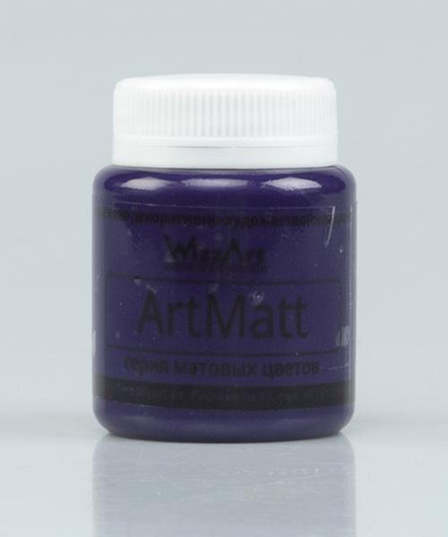 Фиолетовый 80 мл