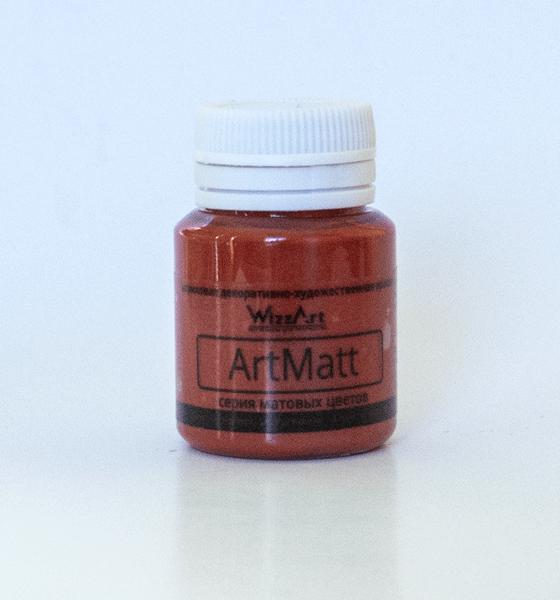 Красно-коричневый 20 мл