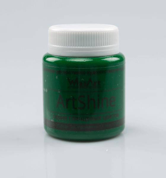 Зеленый 80 мл