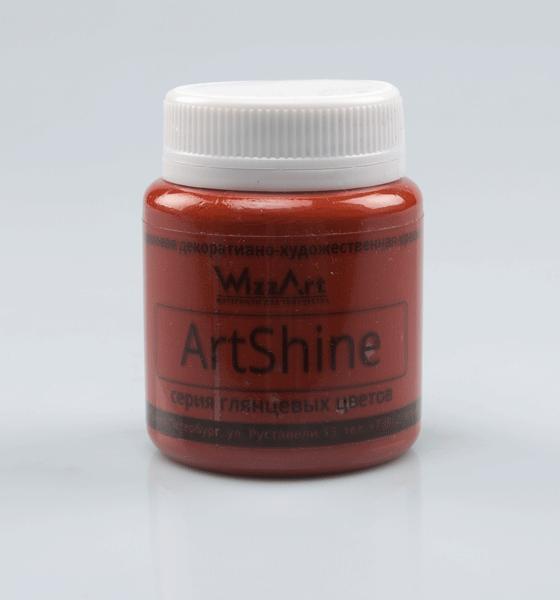 Красно-коричневый 80 мл
