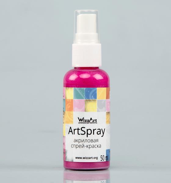 WSR5 ArtSpray  Изумруд перламутровый  50 мл
