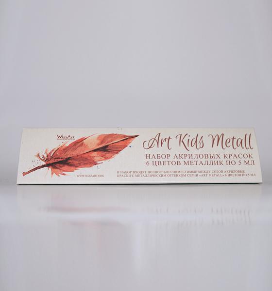 WKSM6 ArtKids Metall 6 цветов