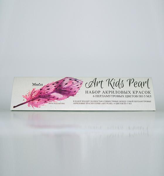 WKSR6 ArtKids Pearl  6 цветов