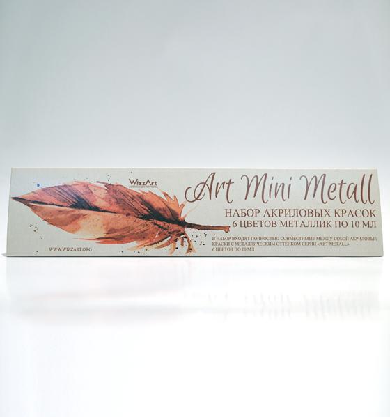 WMSM6 ArtMini Metall 6 цветов