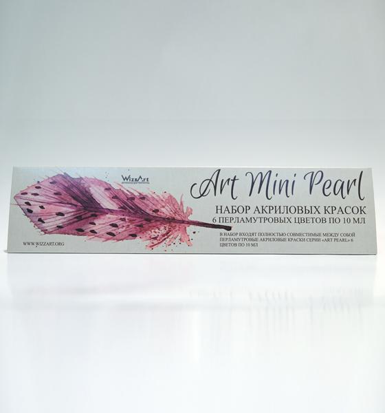 WMSR6 ArtMini Pearl  6 цветов