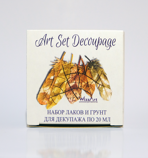 WSD4 ArtSet Decoupage набор для декупажа