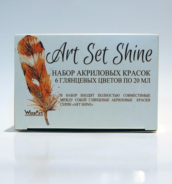WSG6 ArtSet Shine 6 цветов