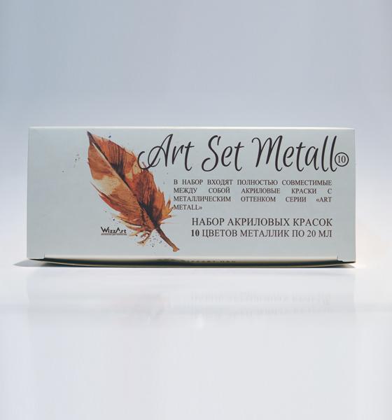 WSM10 ArtSet Metall 10 цветов