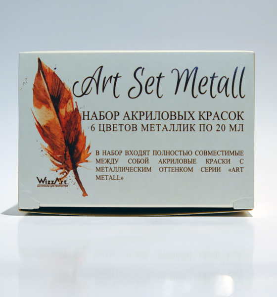 WSM6 ArtSet Metall 6 цветов
