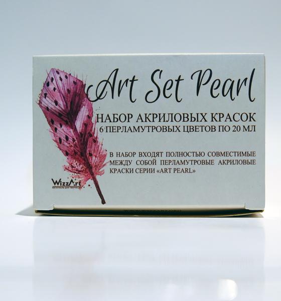 WSR6 ArtSet Pearl  6 цветов